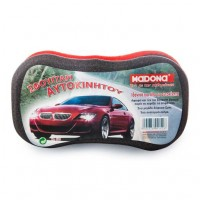 Sponge Car (packaged)