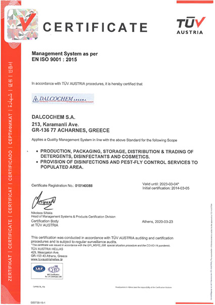 ISO-9001-ENG-NEW